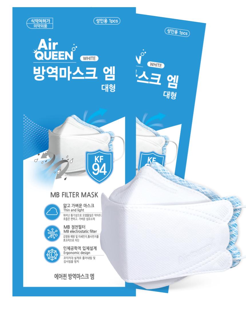 에어퀸 KF94 마스크 대형(30매)